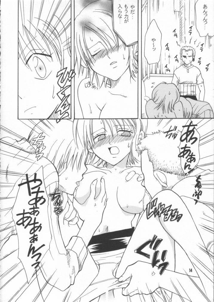 Shiawase Punch! 2 12