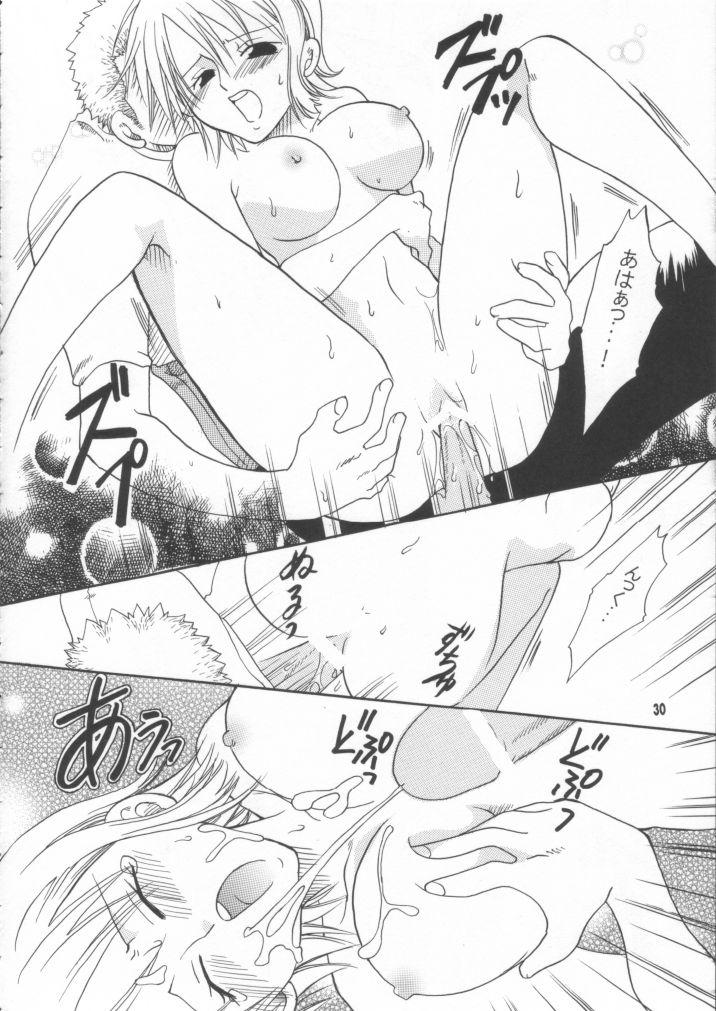 Shiawase Punch! 2 28