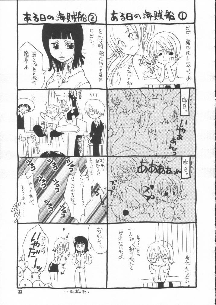 Shiawase Punch! 2 31