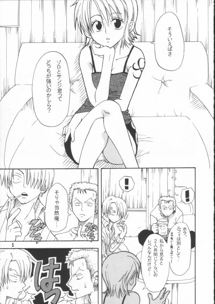 Shiawase Punch! 2 3