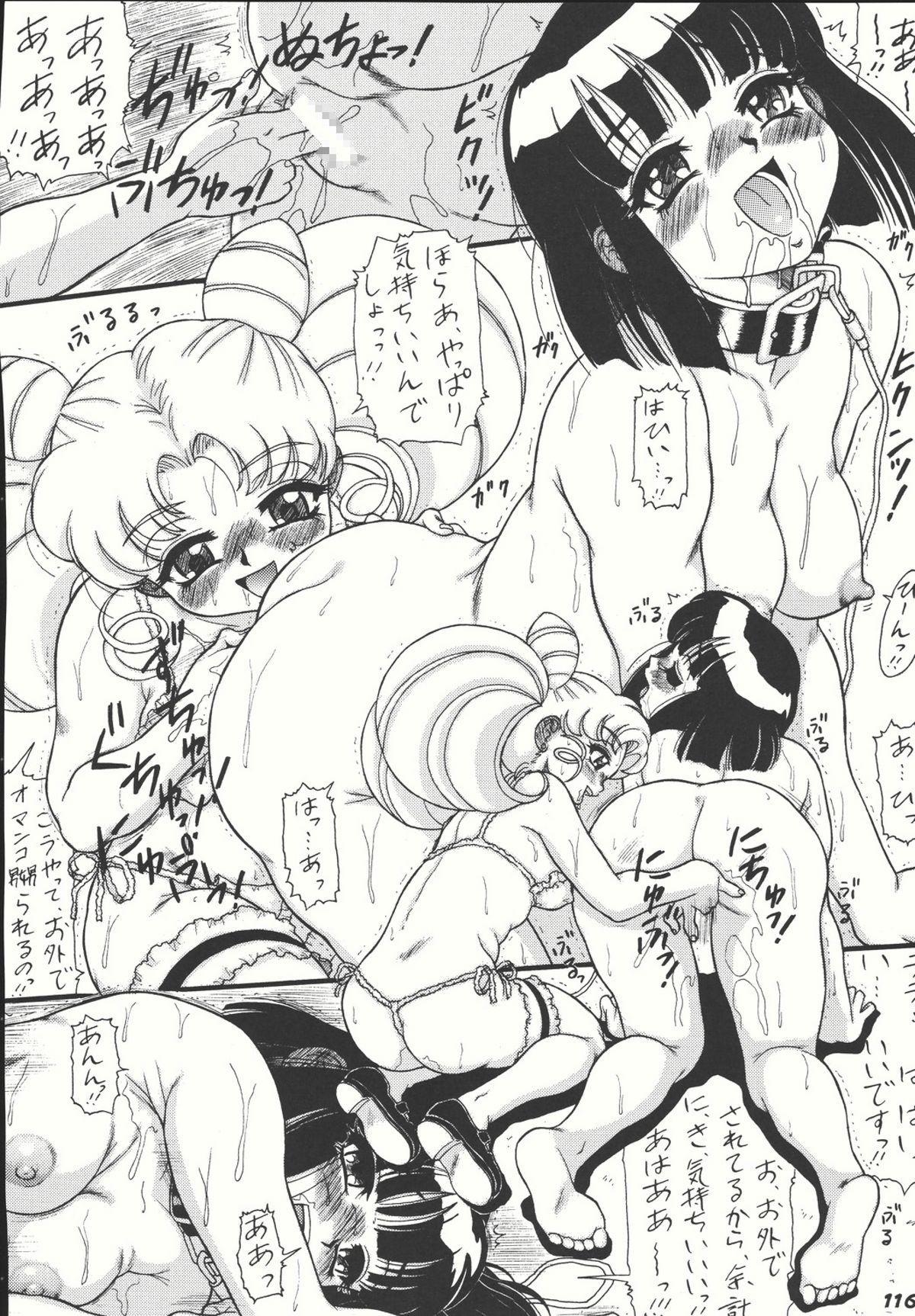 Sailor Spirits Super 114
