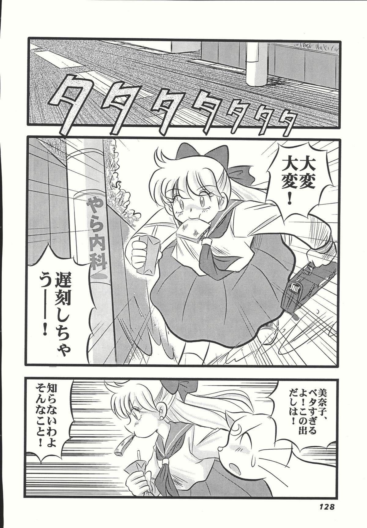Sailor Spirits Super 126