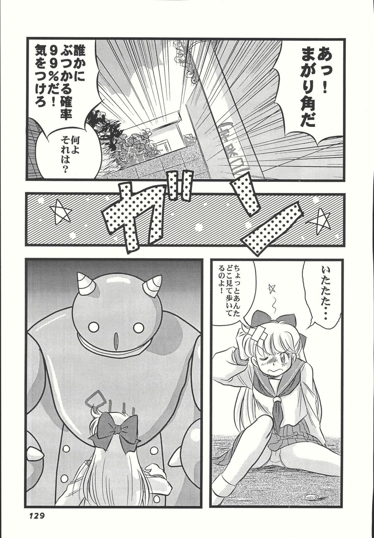 Sailor Spirits Super 127