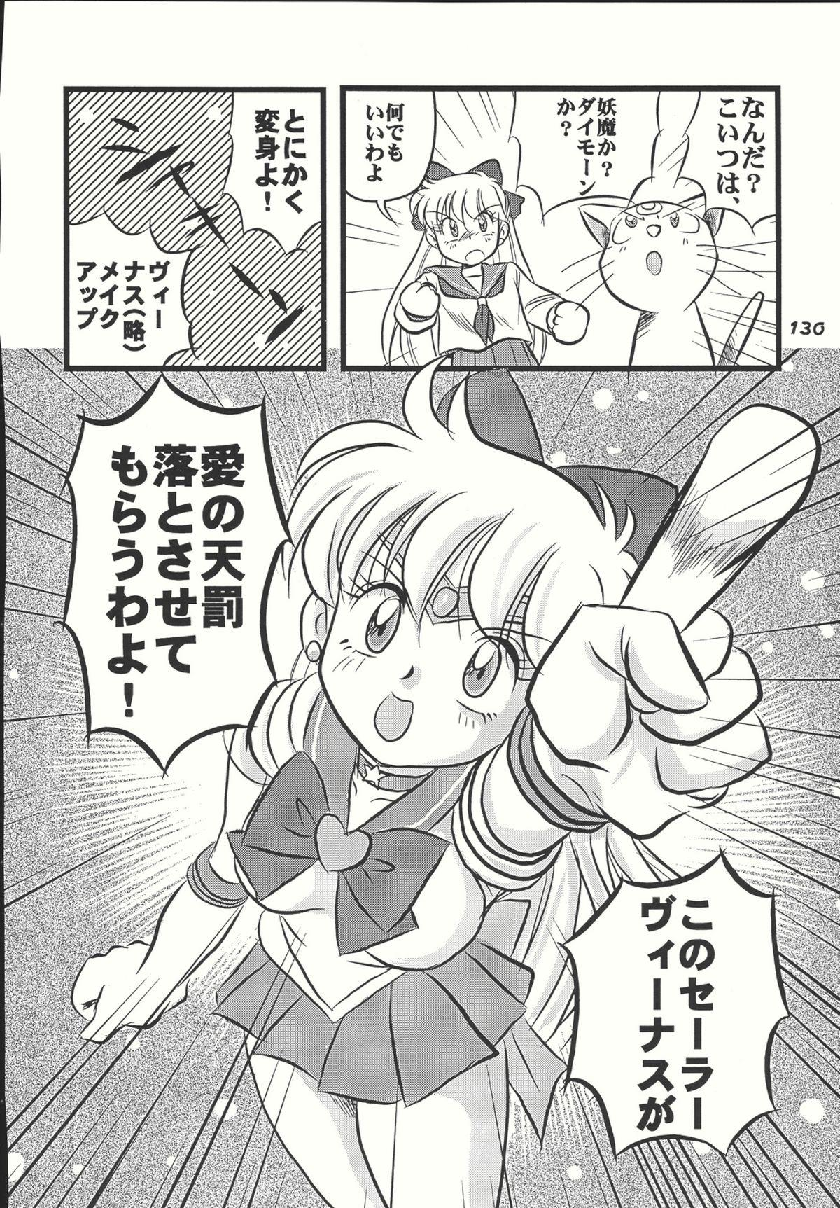 Sailor Spirits Super 128