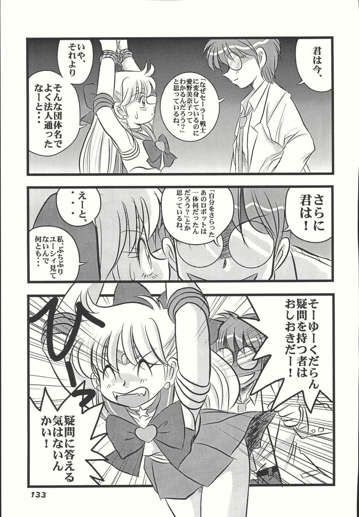 Sailor Spirits Super 131