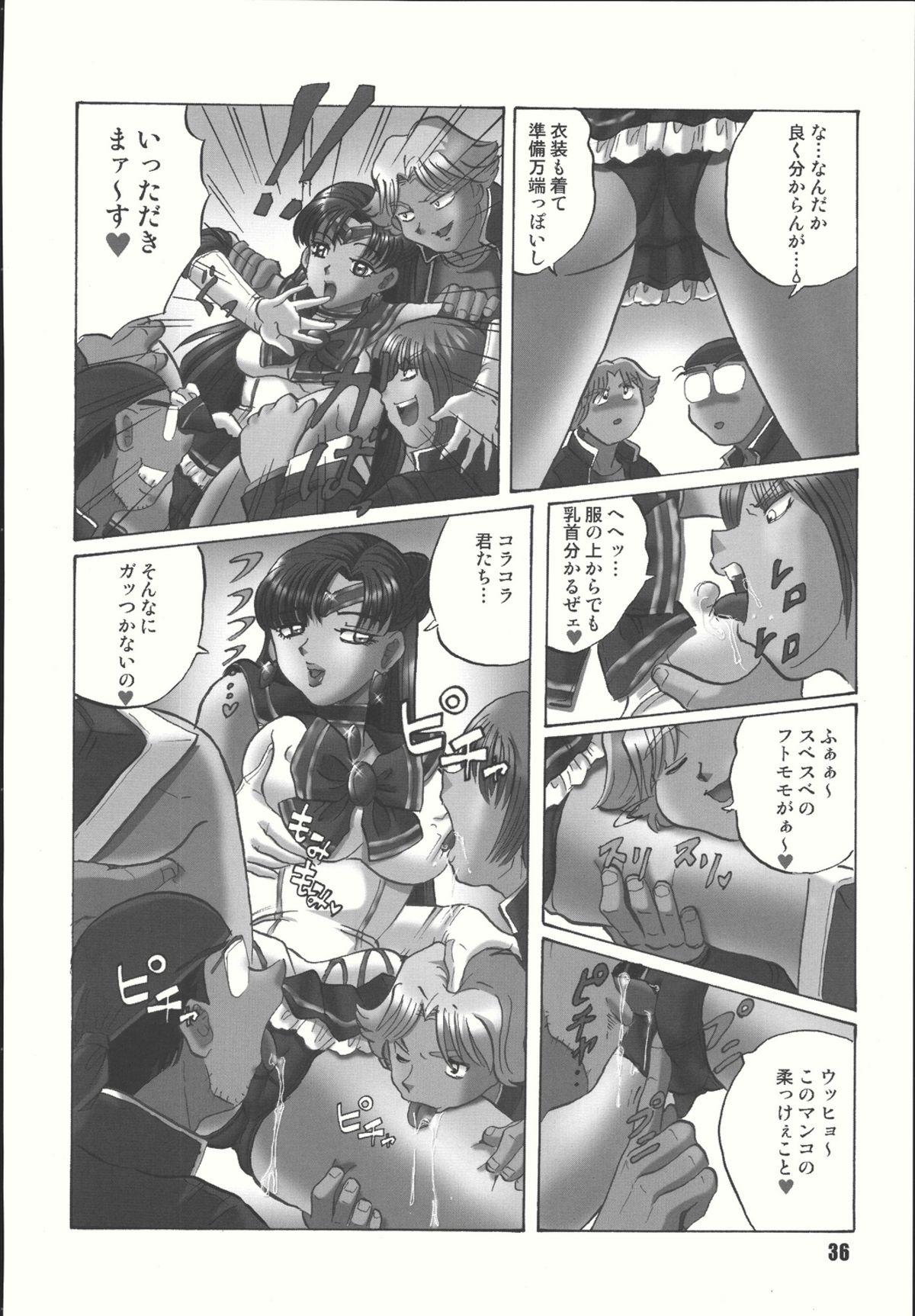 Sailor Spirits Super 34
