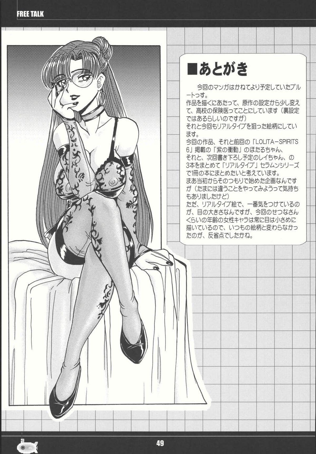 Sailor Spirits Super 47