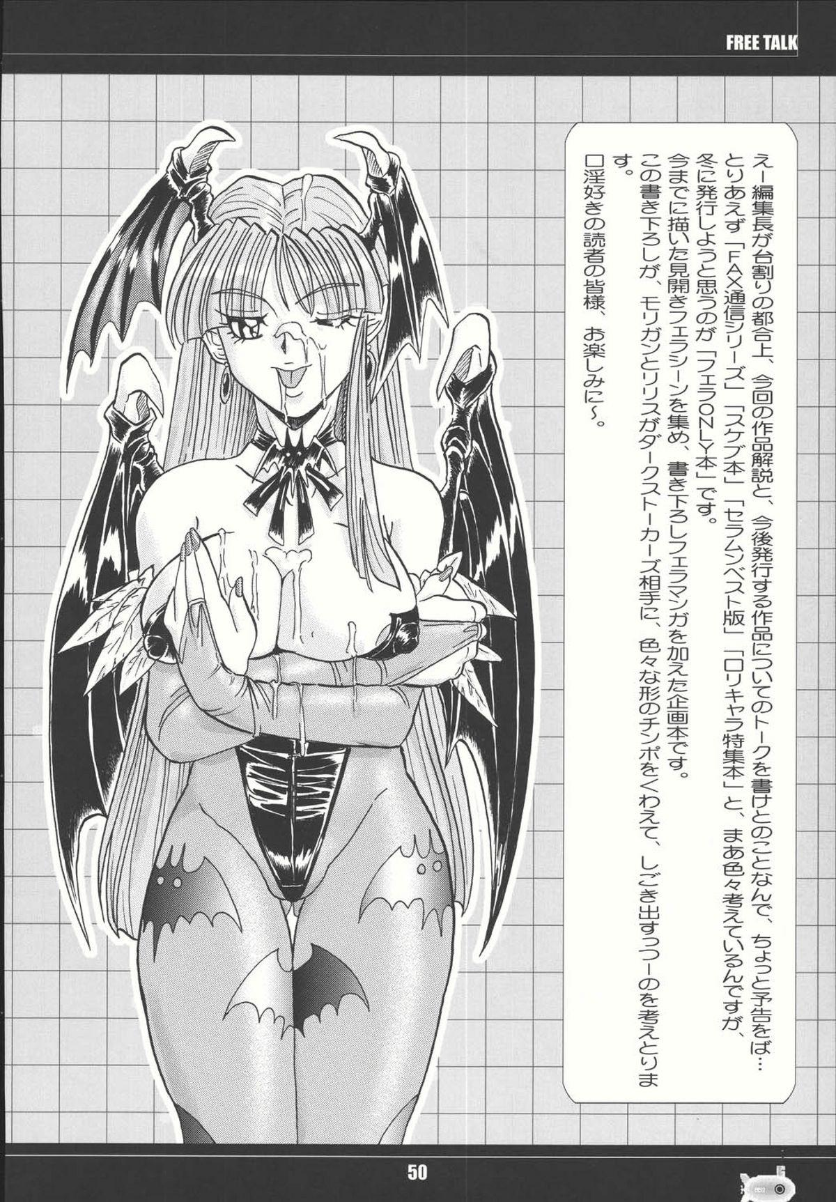 Sailor Spirits Super 48