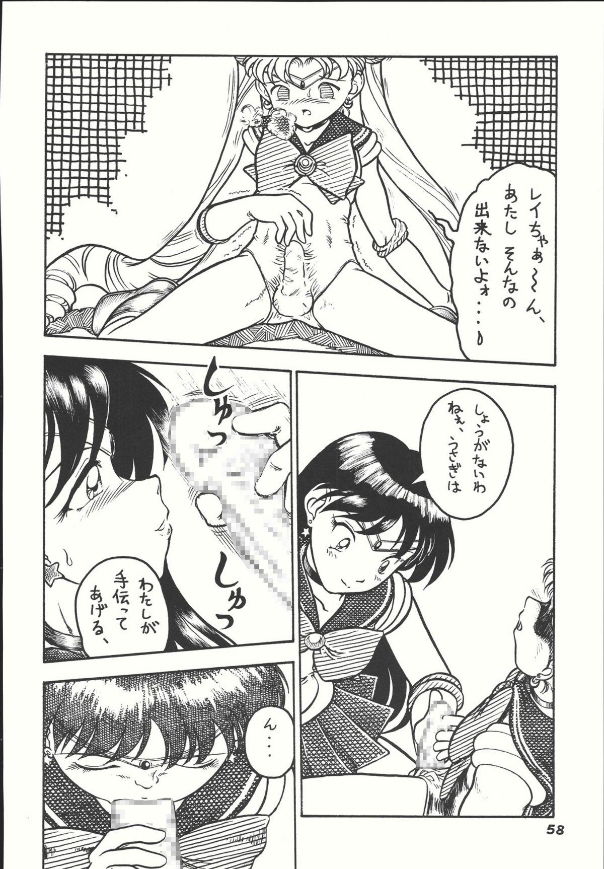 Sailor Spirits Super 56