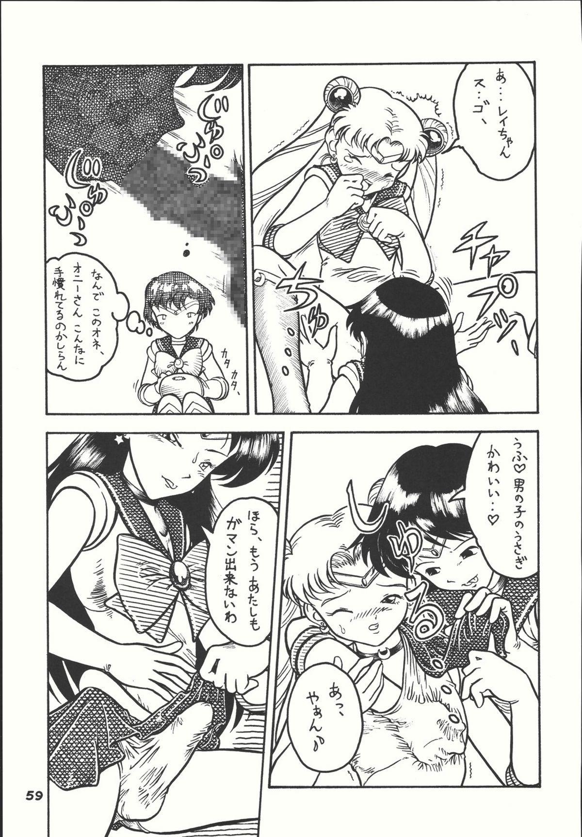 Sailor Spirits Super 57