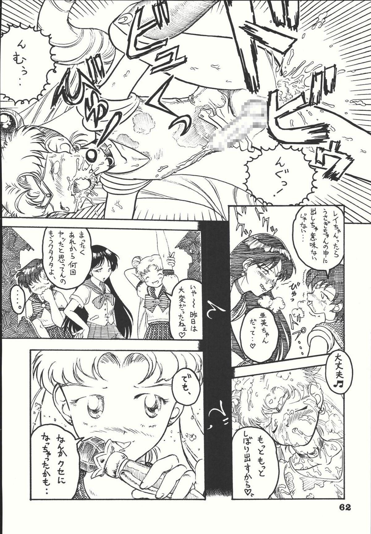Sailor Spirits Super 60