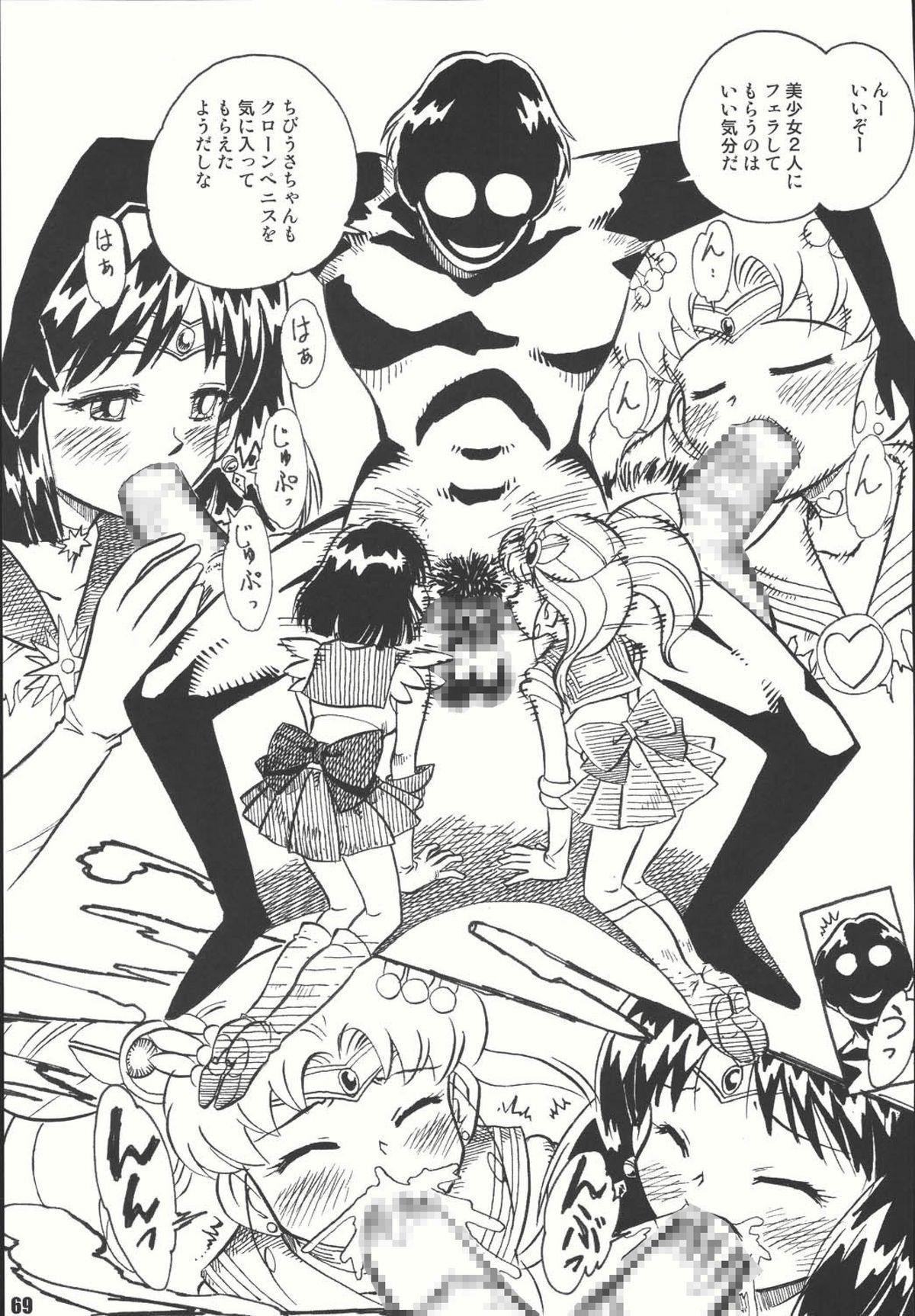 Sailor Spirits Super 67