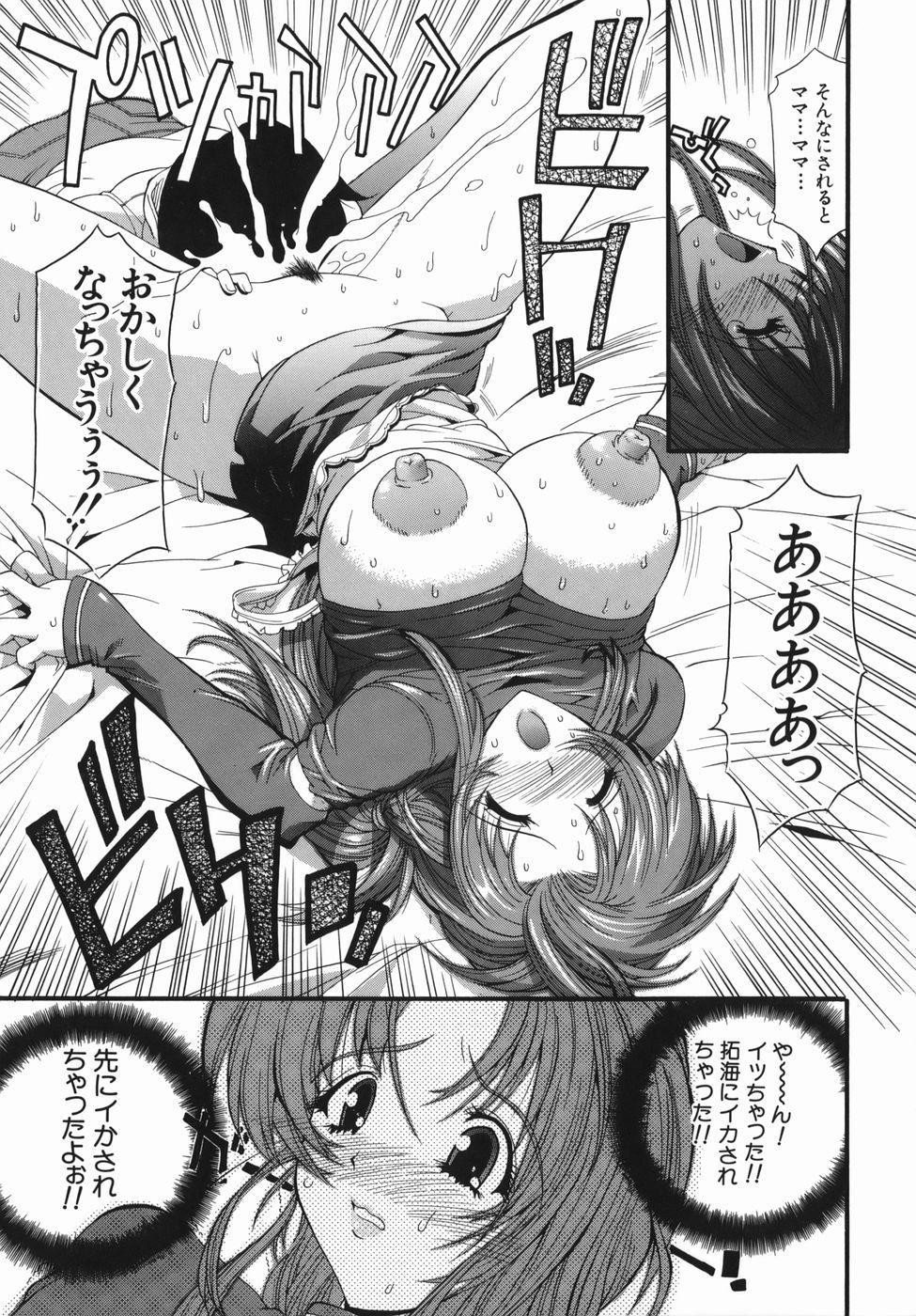 Murikuri 78