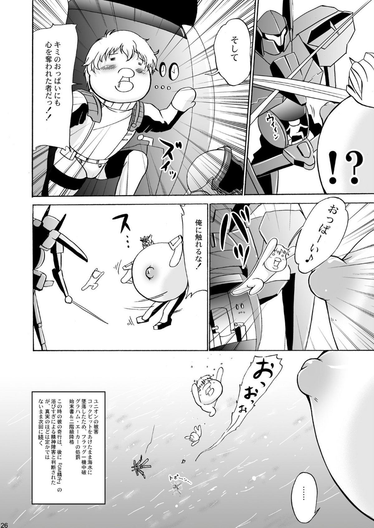 Nyuudou Shinshi Gundam Double Oppai DL han 25