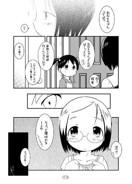 Ichigo Donburi 11