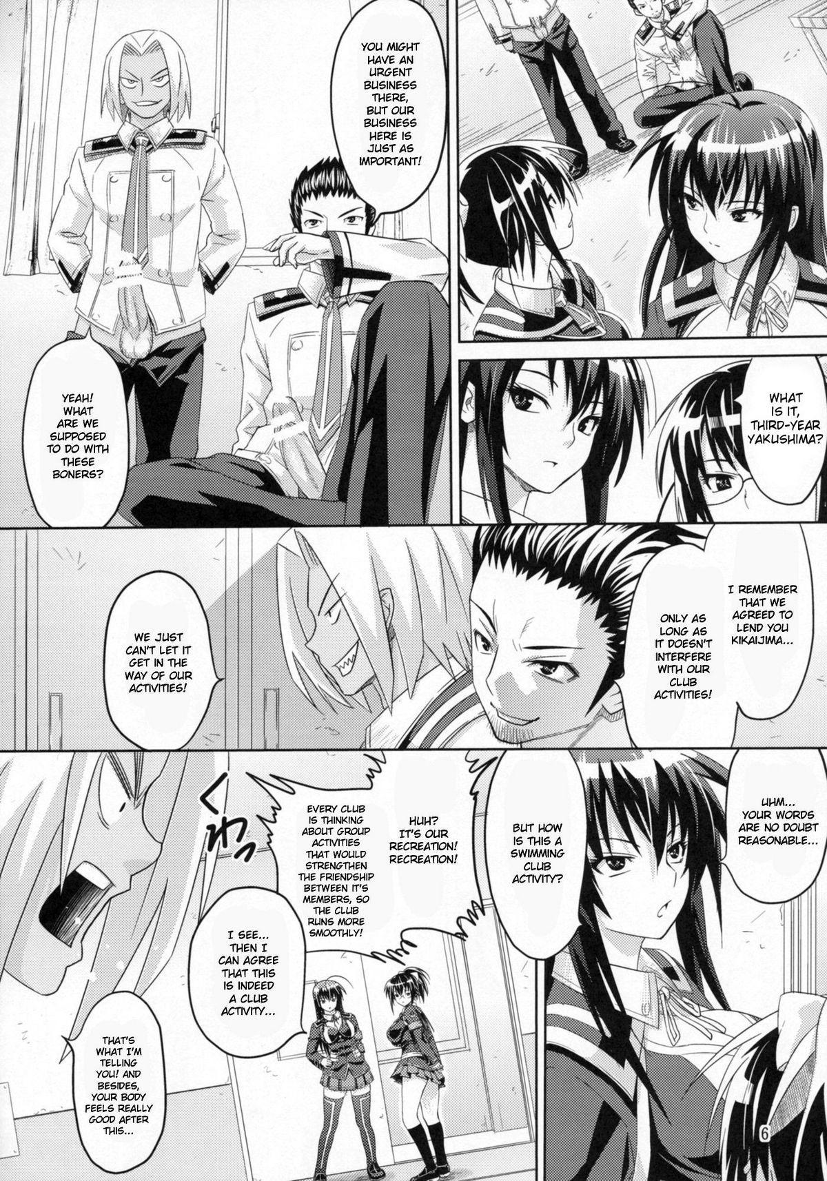 Kaikei no Oshigoto   Accounting Job 7