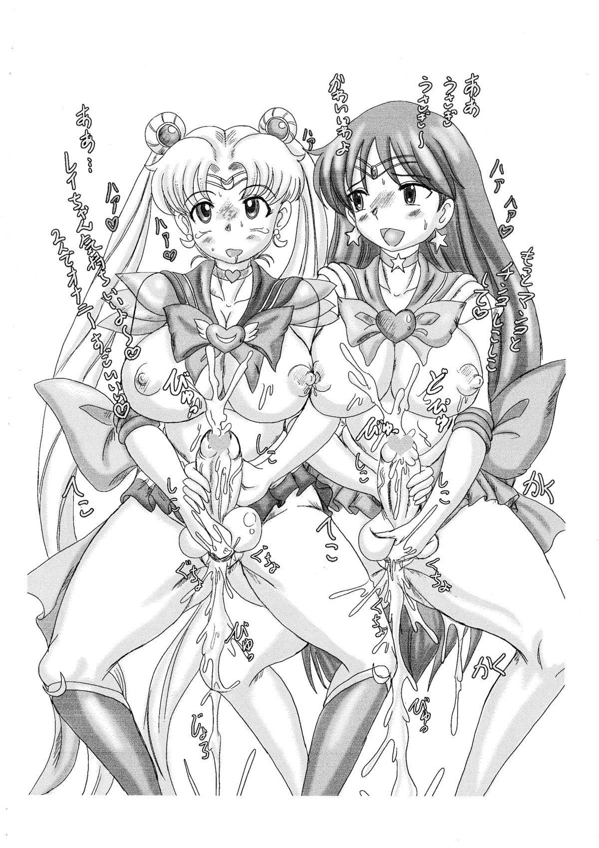 Namanekotei - Mahou Shojou Ai and Sailormoon 16