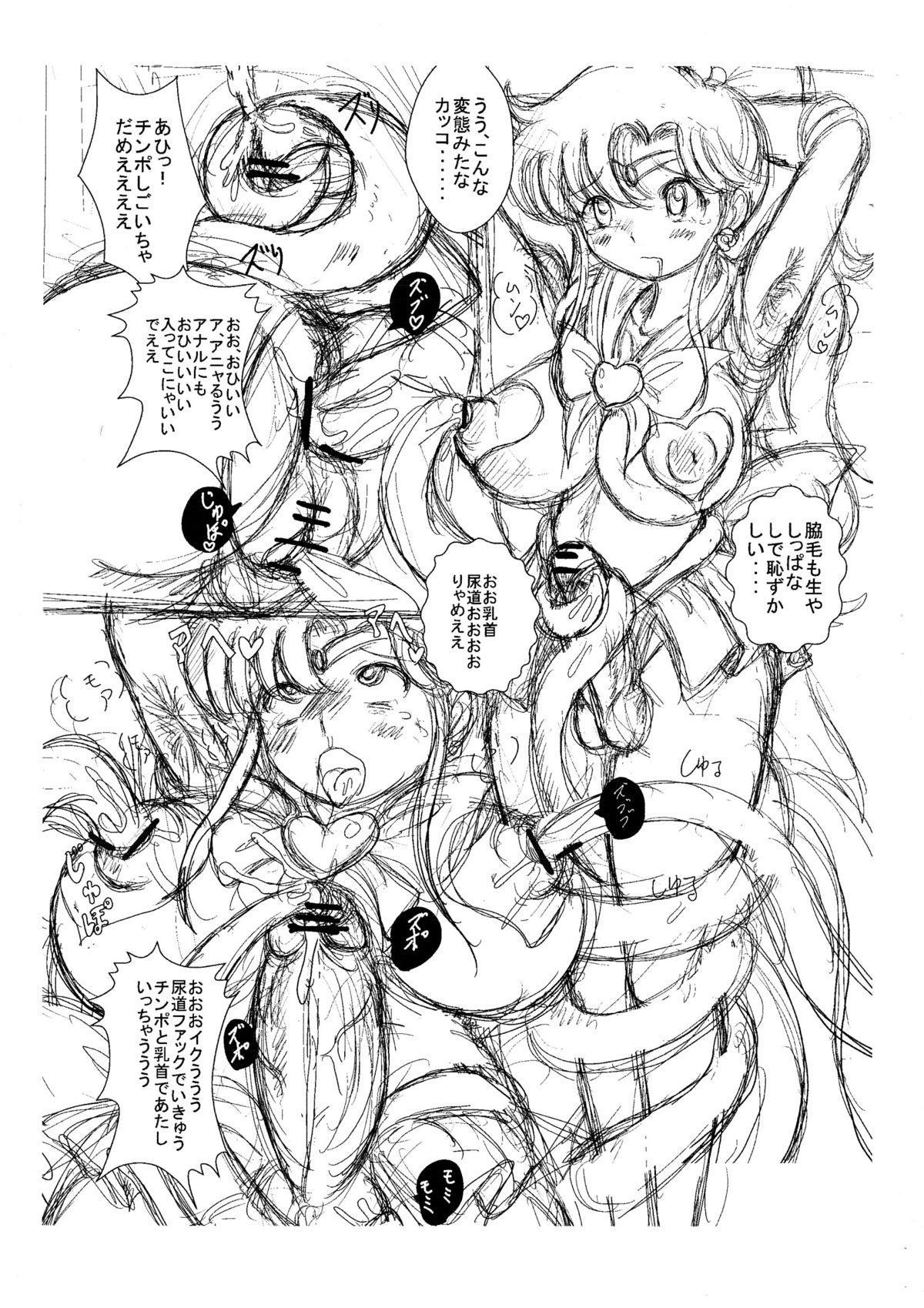 Namanekotei - Mahou Shojou Ai and Sailormoon 21