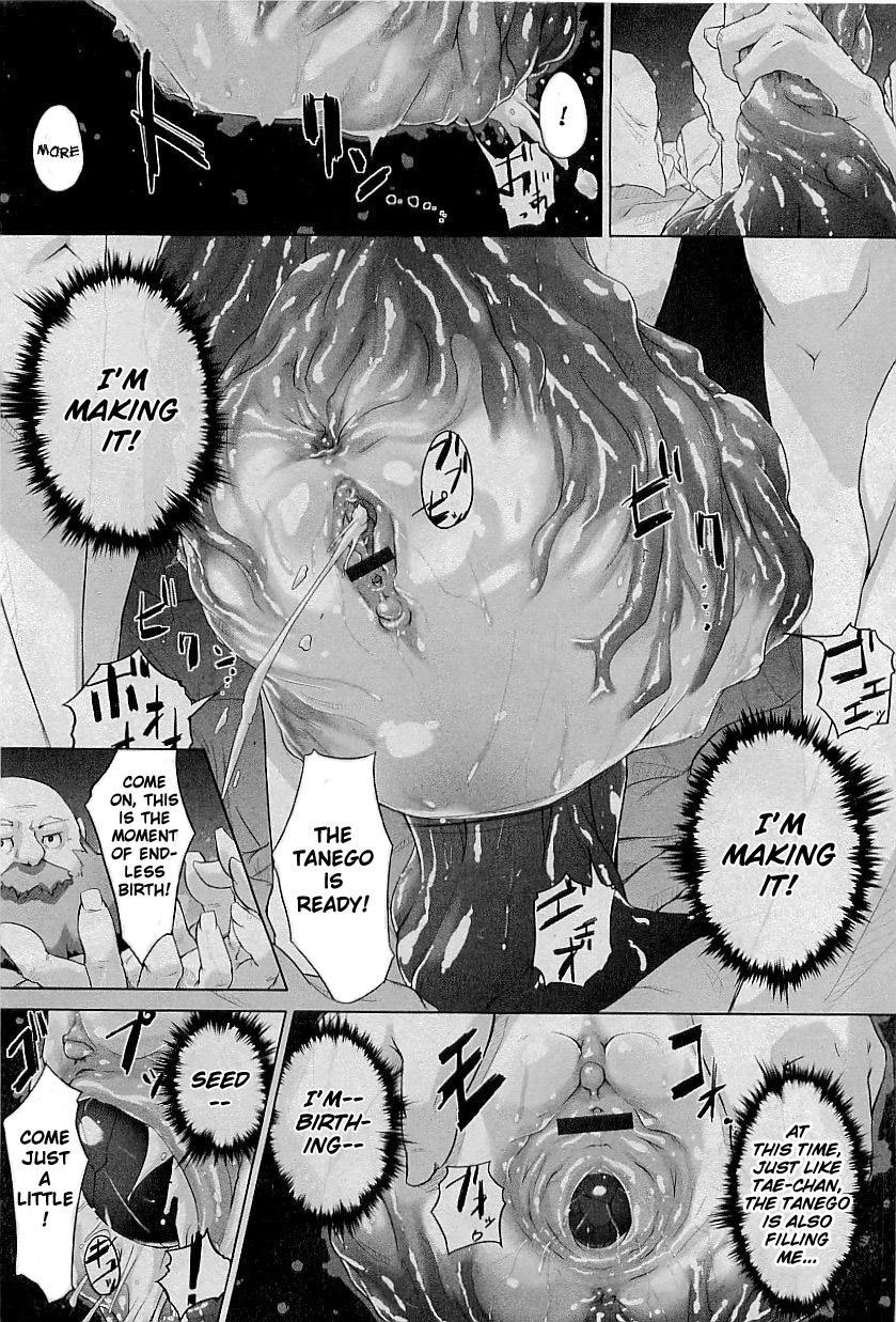 [Warashina Mama] Tanego-sama | Seed-Girl Hybrid (COMIC PLUM 2009-05) [English] {Anonymous} 13