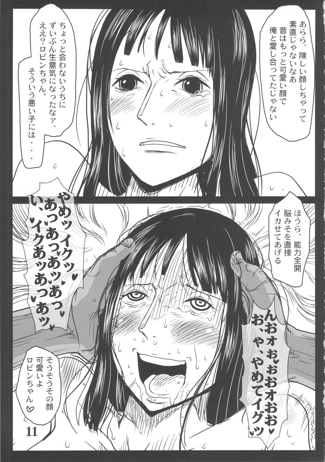 Metabolism-OP Kyonyuu Kyoshiri Shoufu Nico Robin no Keshi Taikako 9