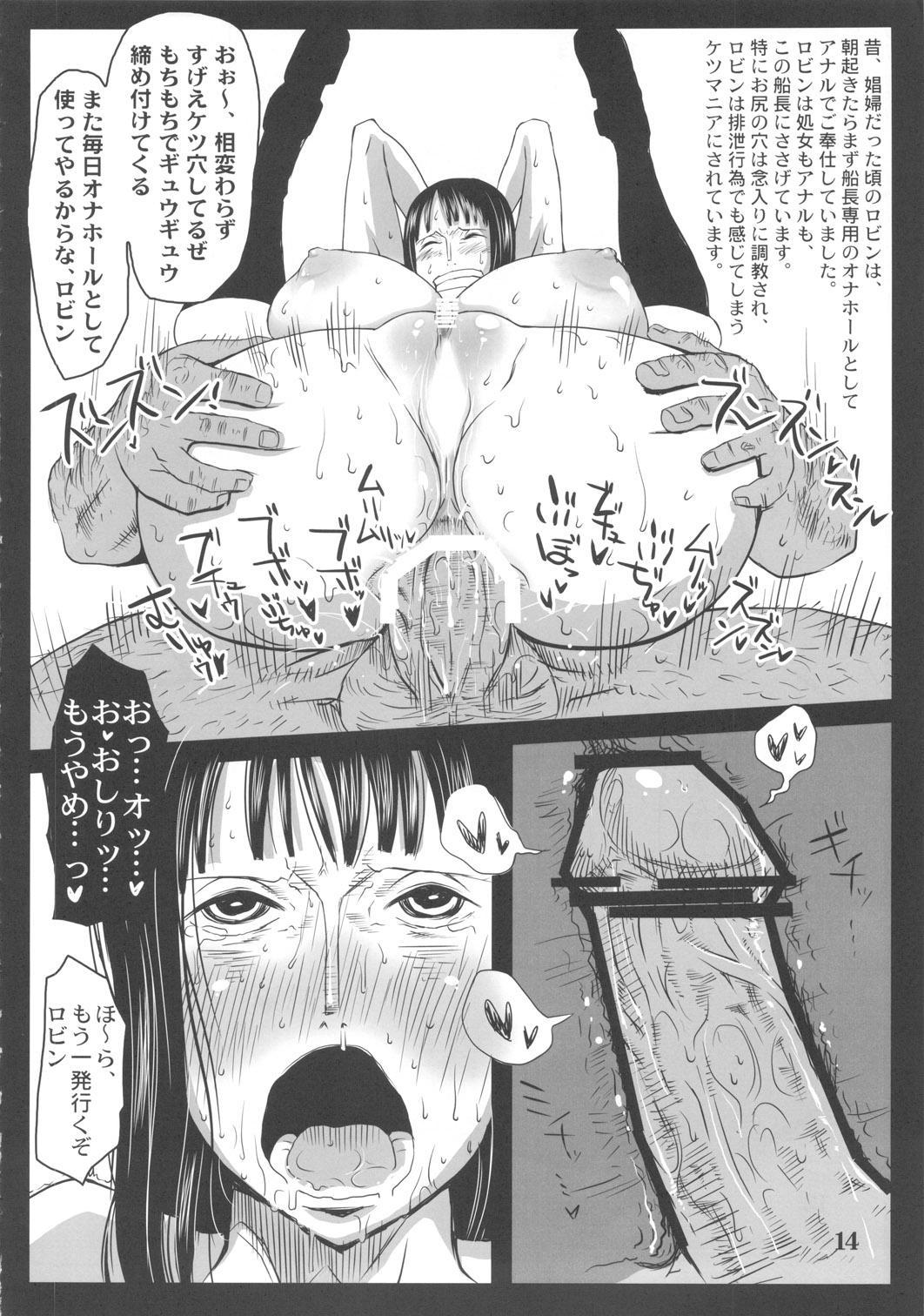 Metabolism-OP Kyonyuu Kyoshiri Shoufu Nico Robin no Keshi Taikako 12