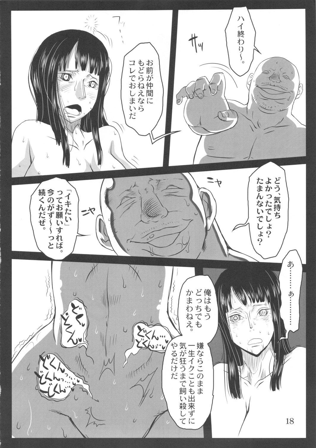 Metabolism-OP Kyonyuu Kyoshiri Shoufu Nico Robin no Keshi Taikako 16