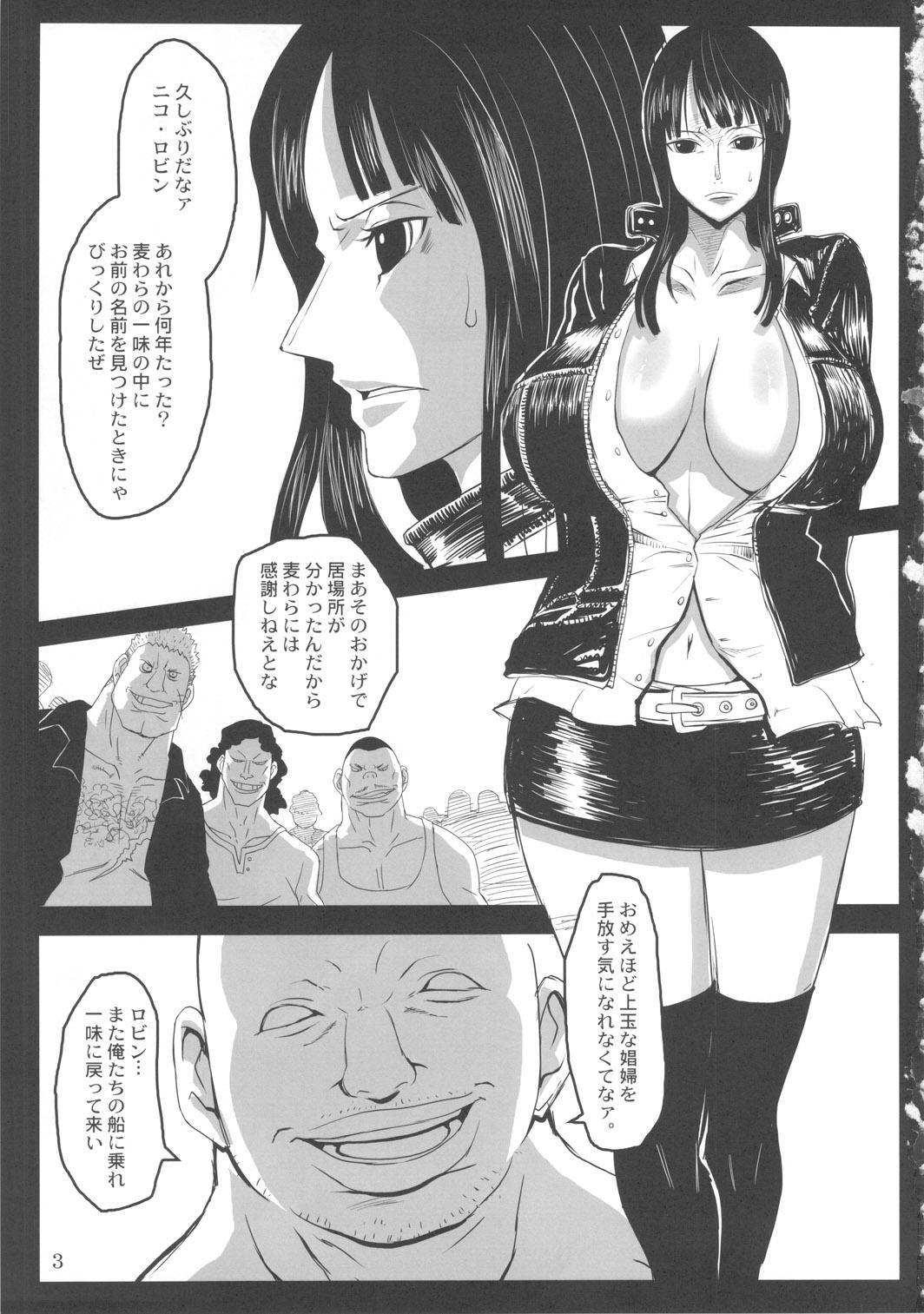 Metabolism-OP Kyonyuu Kyoshiri Shoufu Nico Robin no Keshi Taikako 1