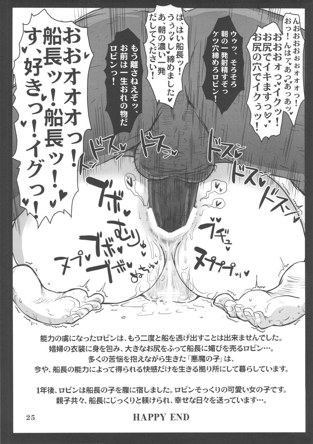 Metabolism-OP Kyonyuu Kyoshiri Shoufu Nico Robin no Keshi Taikako 23