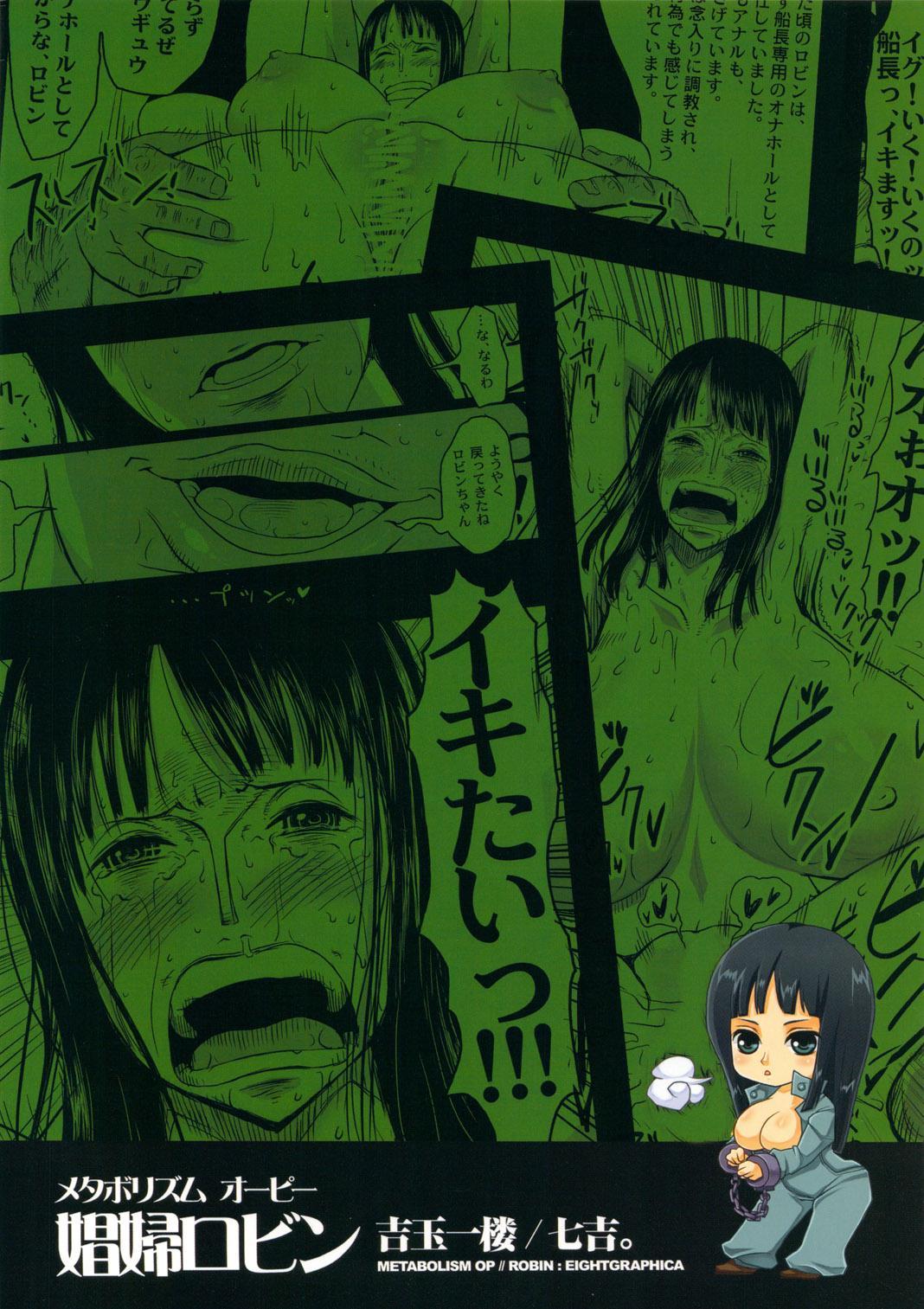 Metabolism-OP Kyonyuu Kyoshiri Shoufu Nico Robin no Keshi Taikako 25