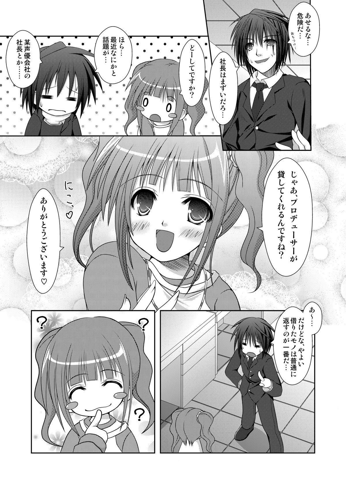 Karita Mono no Tadashii Kaeshi Kata 9