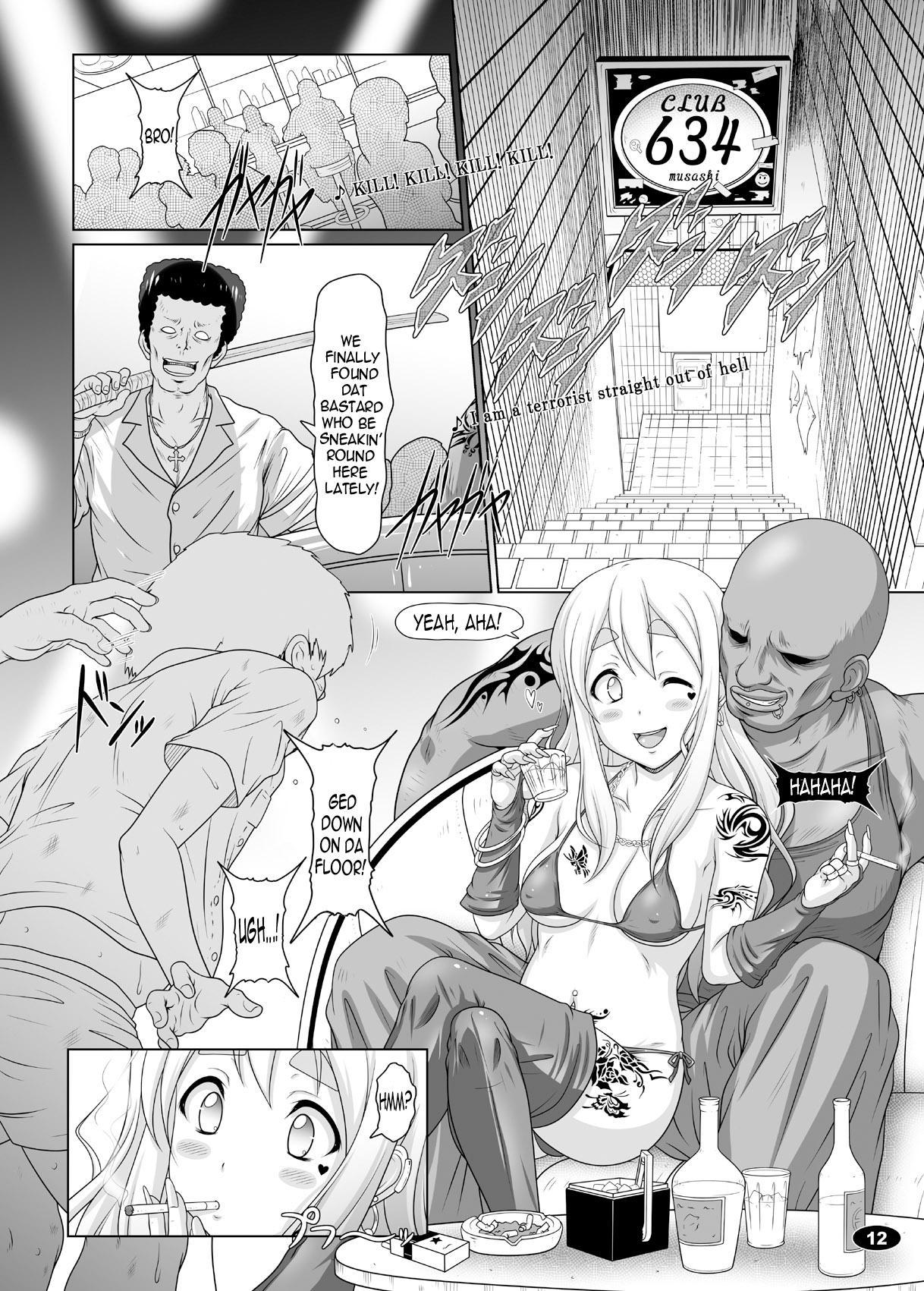 Kuroiro Jikan - Black Time 2 10