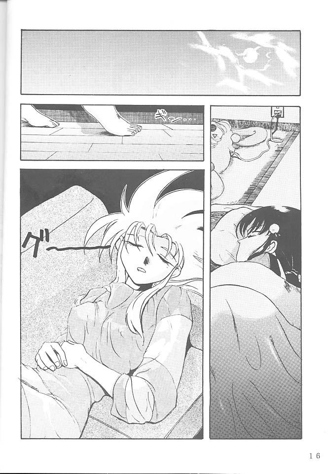 First Second Rikudou Koushi Sakuhinshuu 14