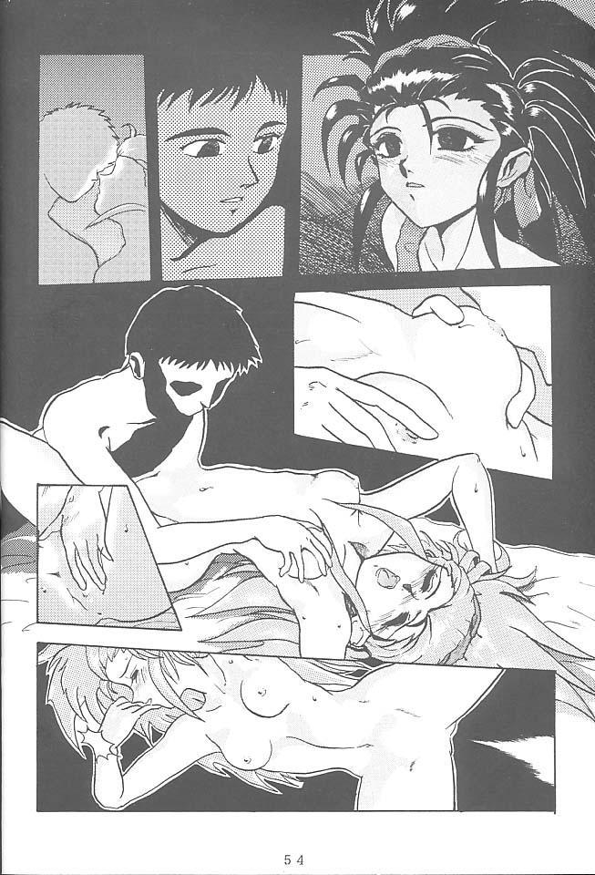 First Second Rikudou Koushi Sakuhinshuu 52