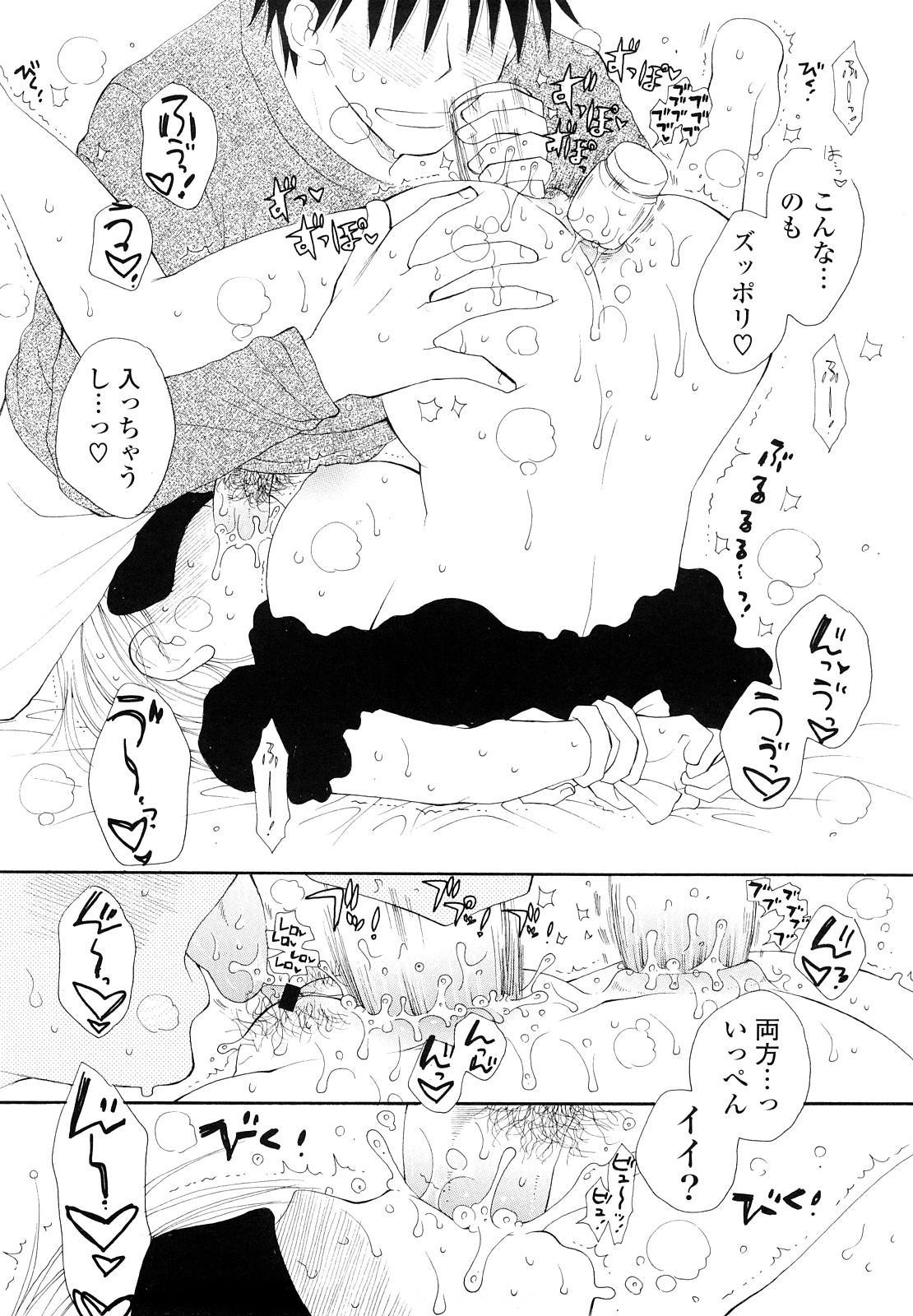 Houkago Nyan Nyan 110