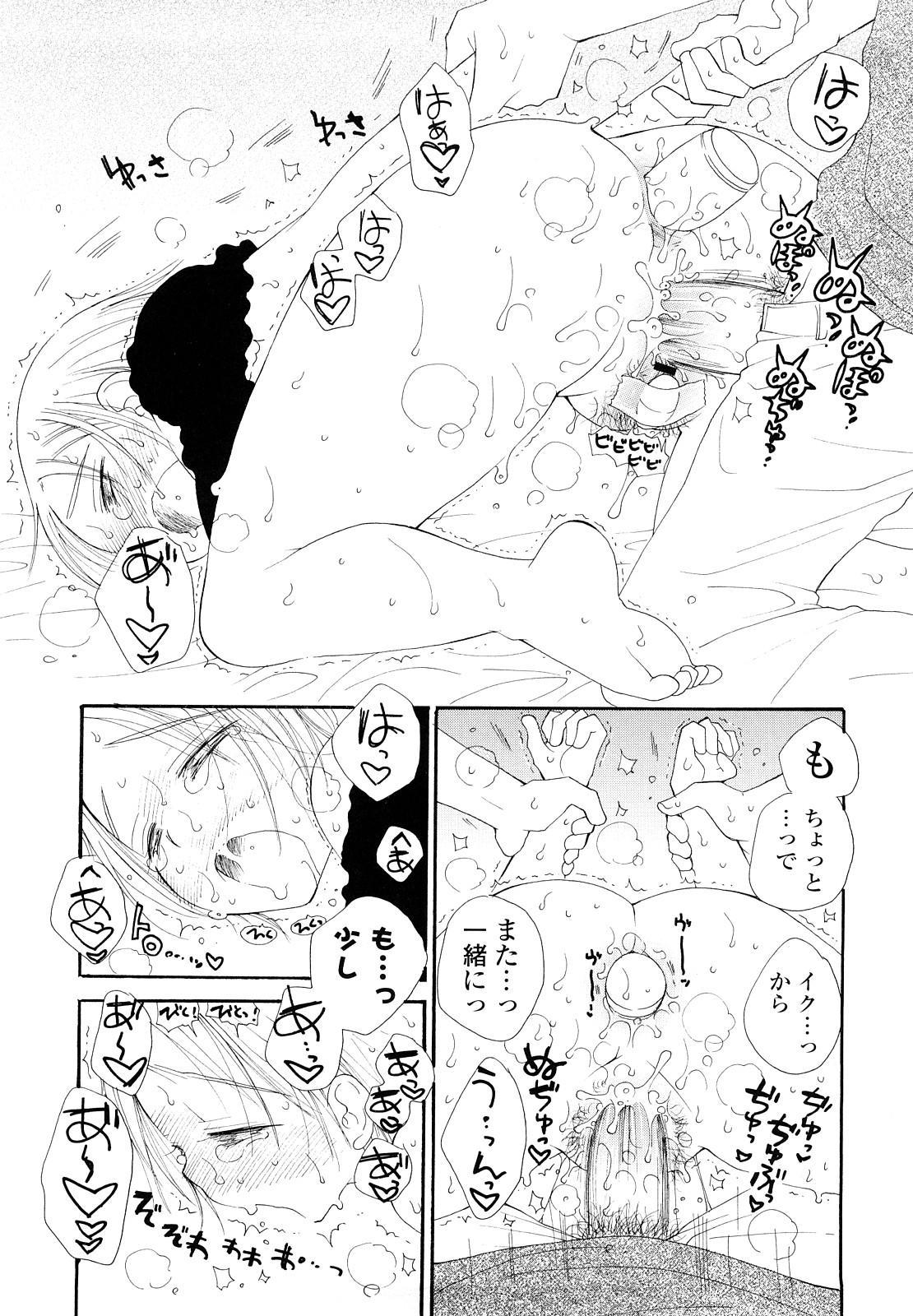 Houkago Nyan Nyan 114