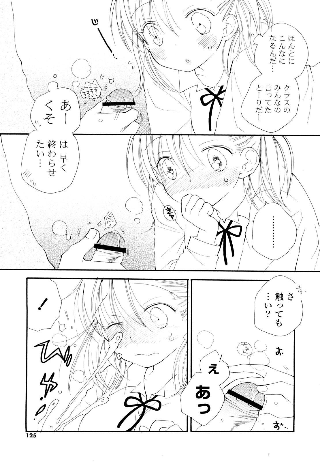 Houkago Nyan Nyan 123