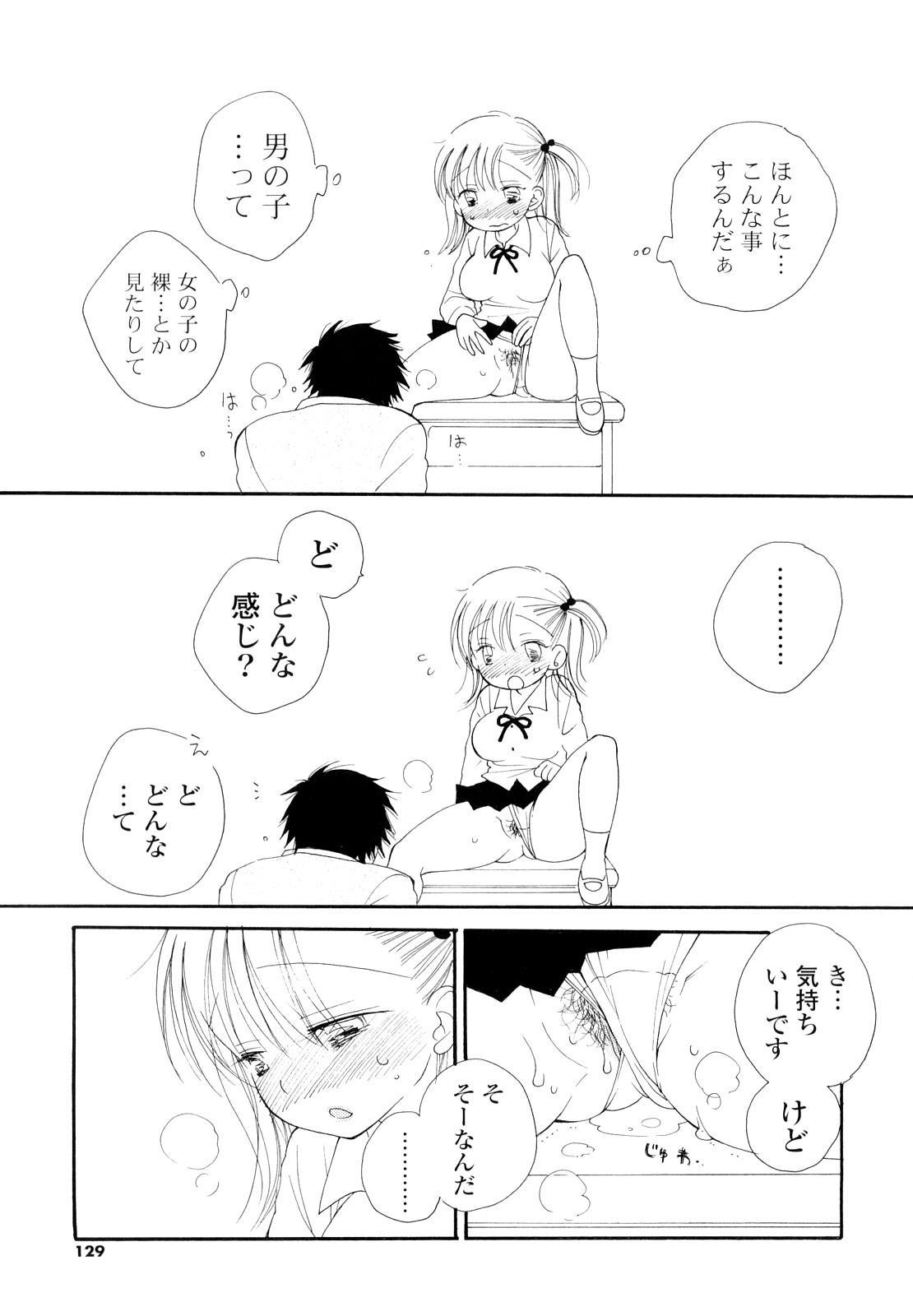 Houkago Nyan Nyan 127