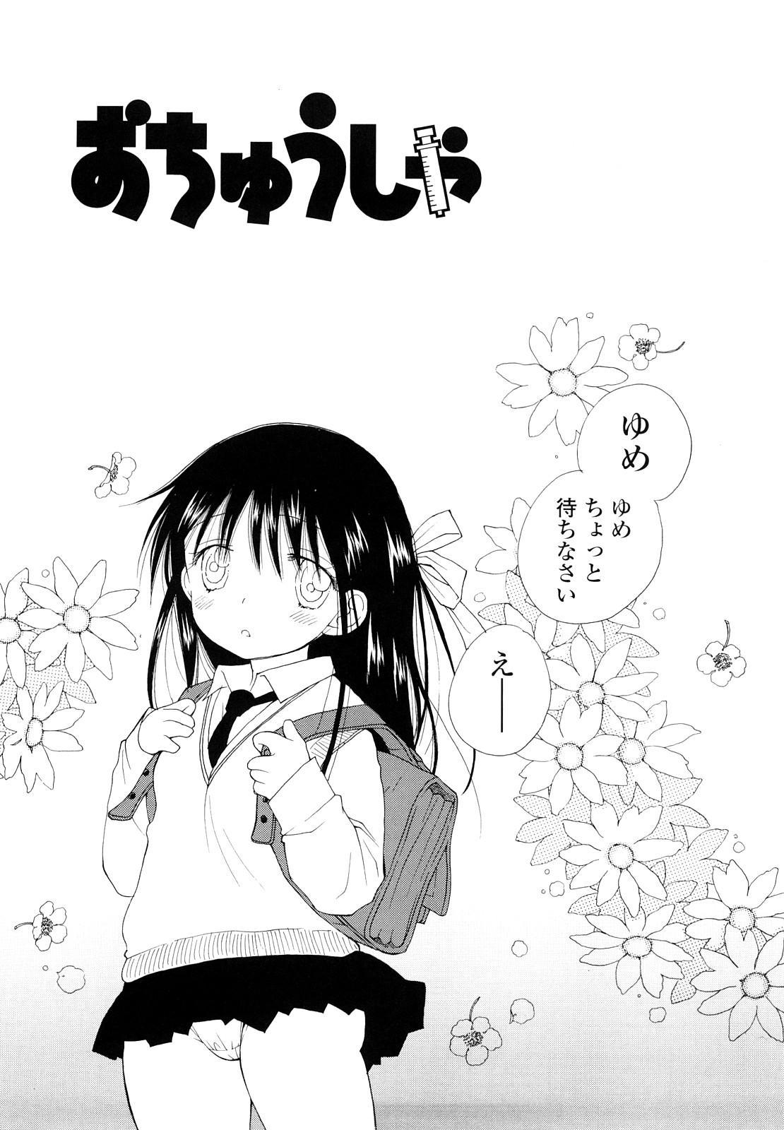 Houkago Nyan Nyan 180