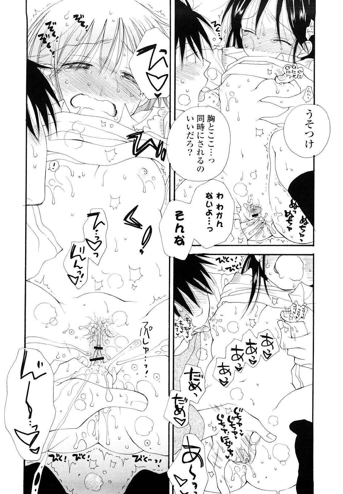 Houkago Nyan Nyan 188