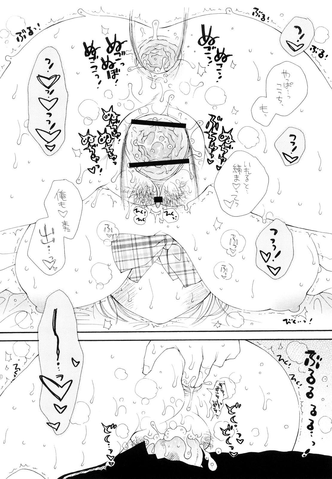 Houkago Nyan Nyan 79