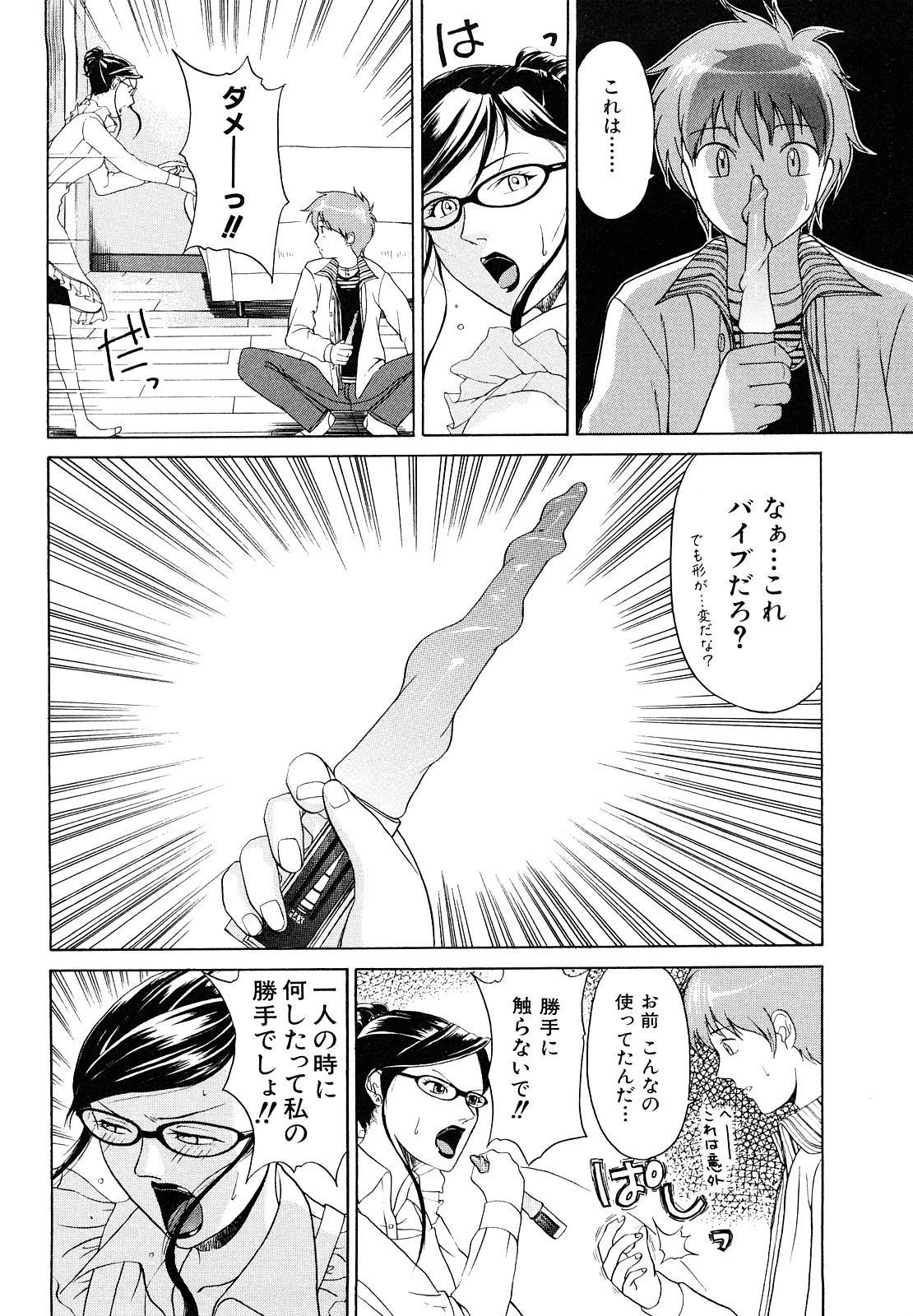 Kokuhaku no Katachi 157