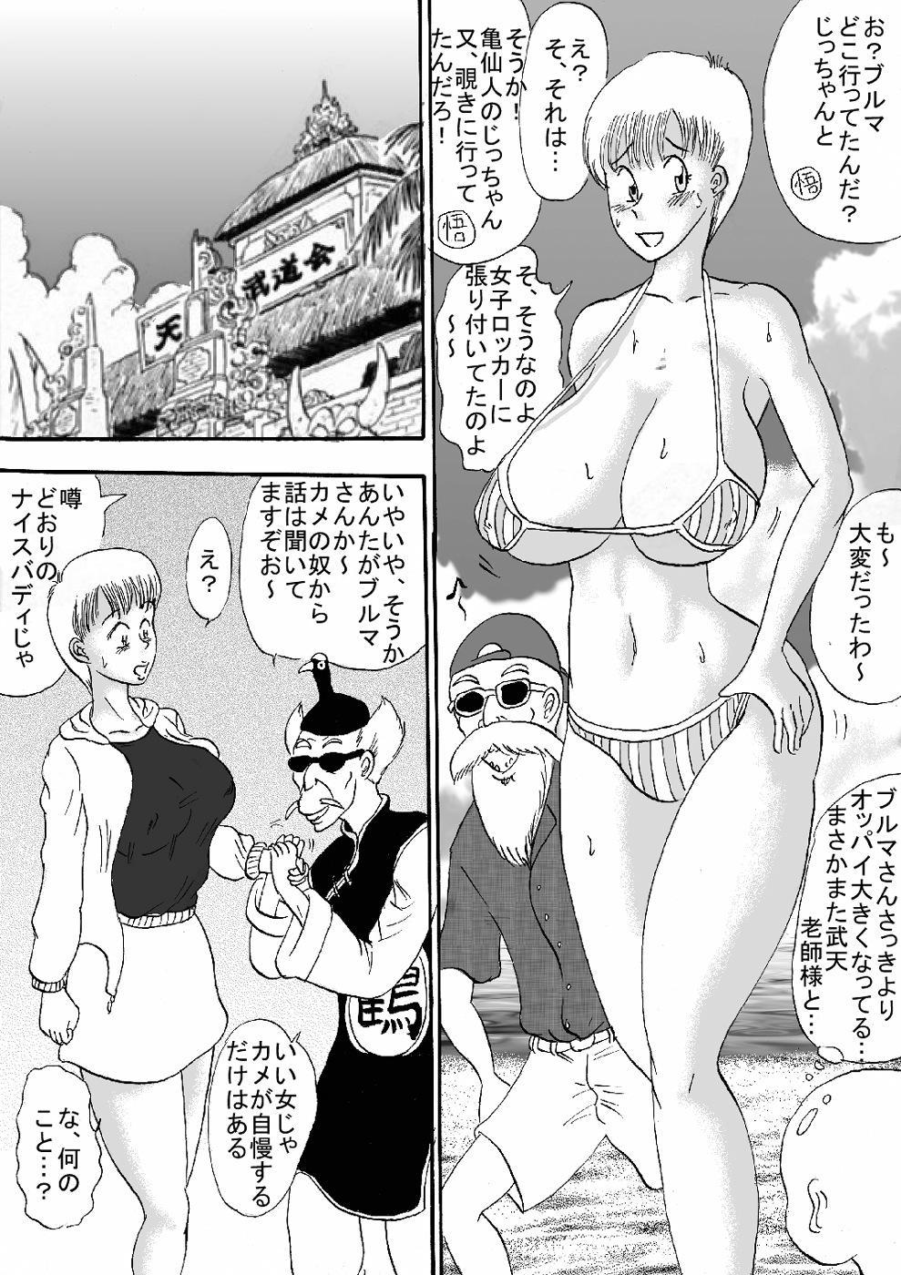 Hanzaiteki Bakunyuu Girl Part 4 17