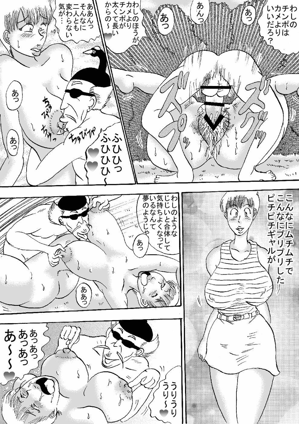 Hanzaiteki Bakunyuu Girl Part 4 23