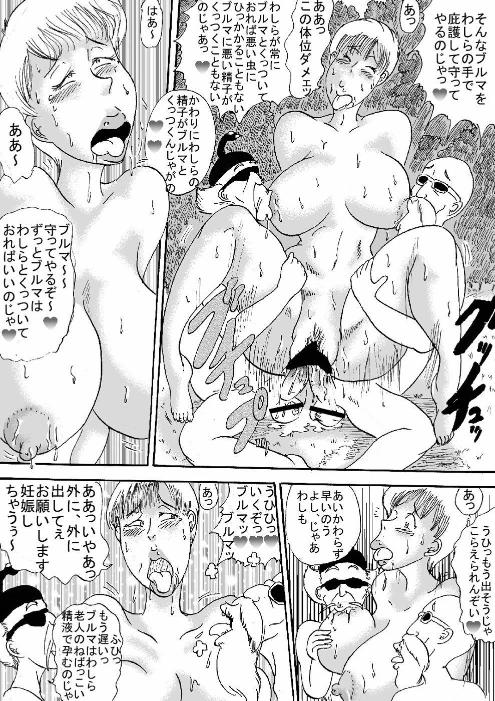 Hanzaiteki Bakunyuu Girl Part 4 34