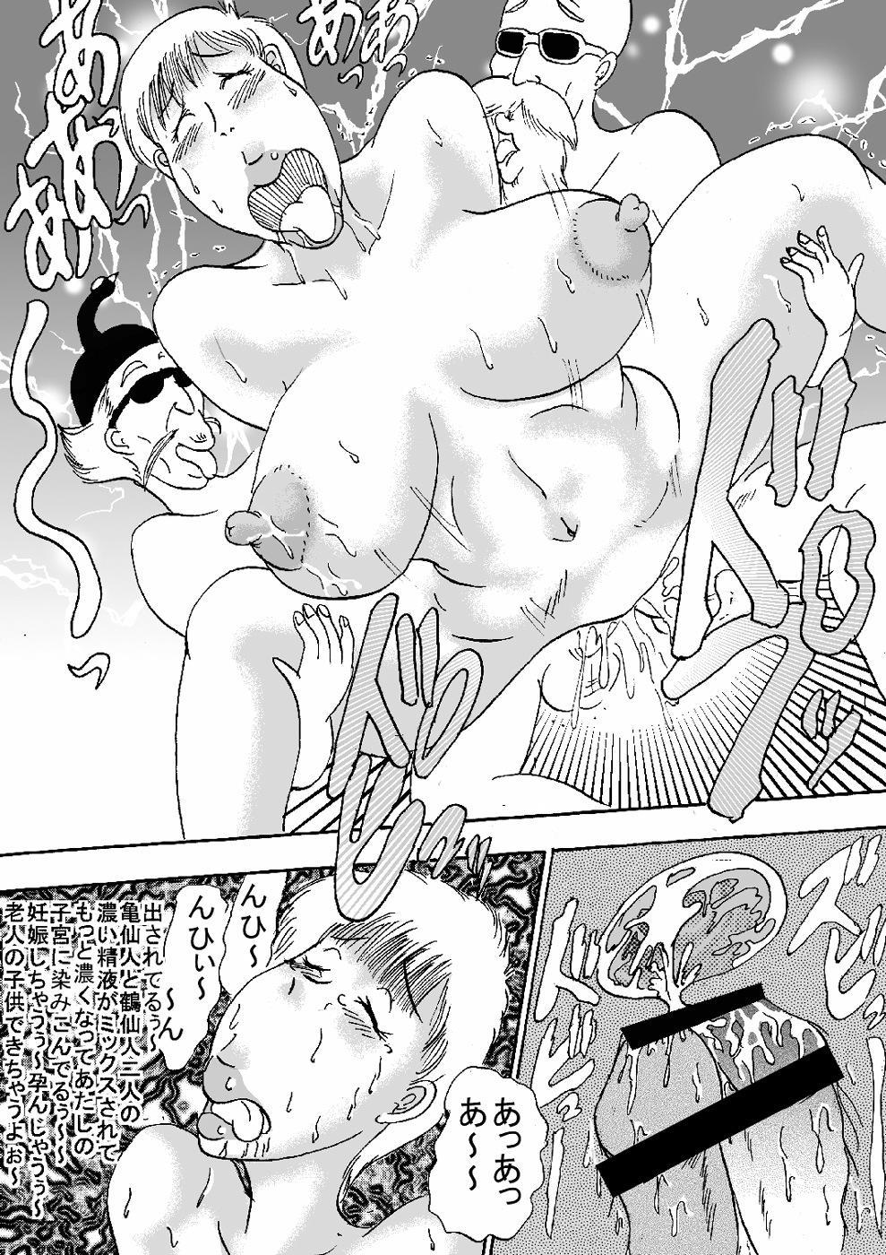 Hanzaiteki Bakunyuu Girl Part 4 35
