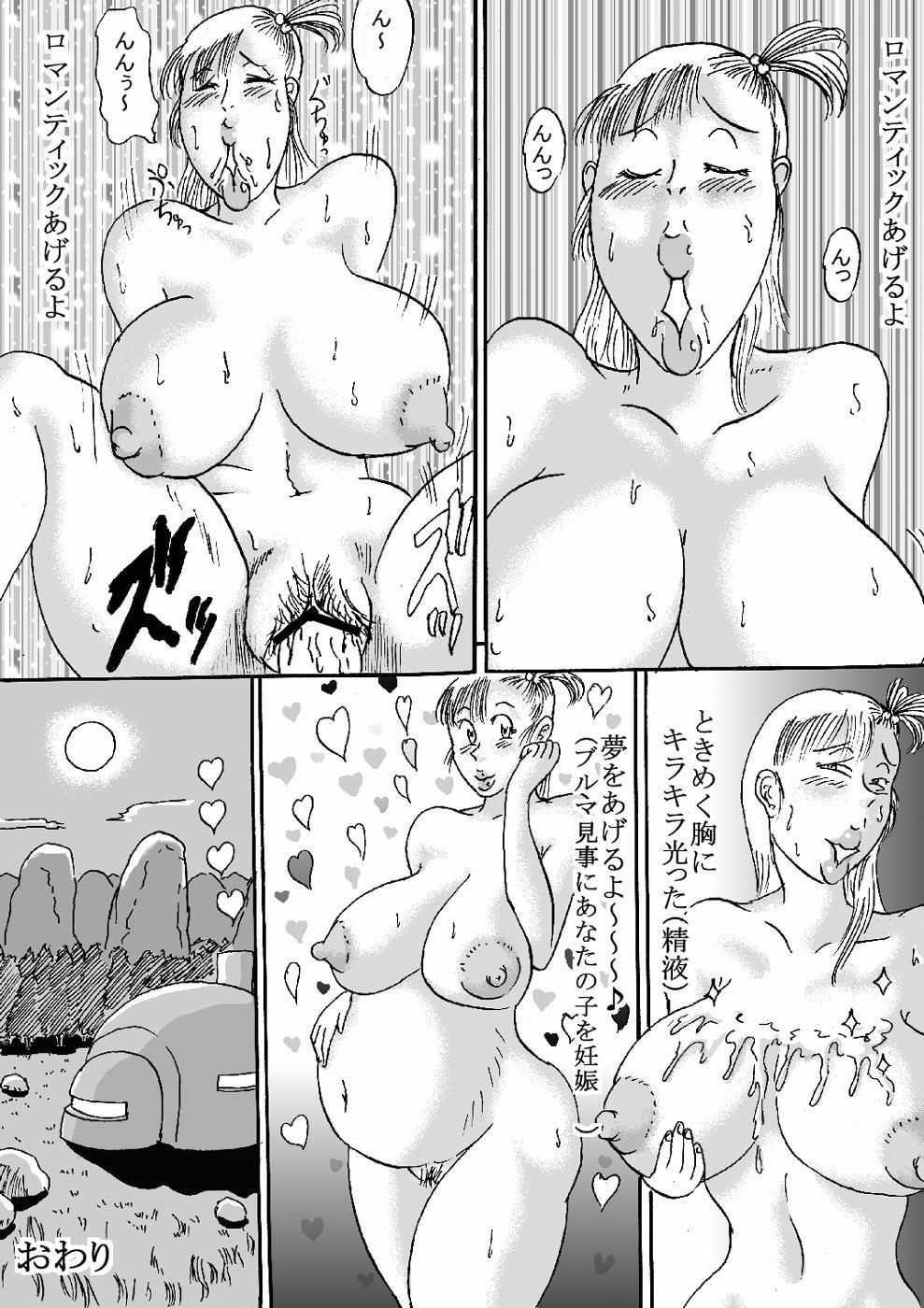 Hanzaiteki Bakunyuu Girl Part 4 40