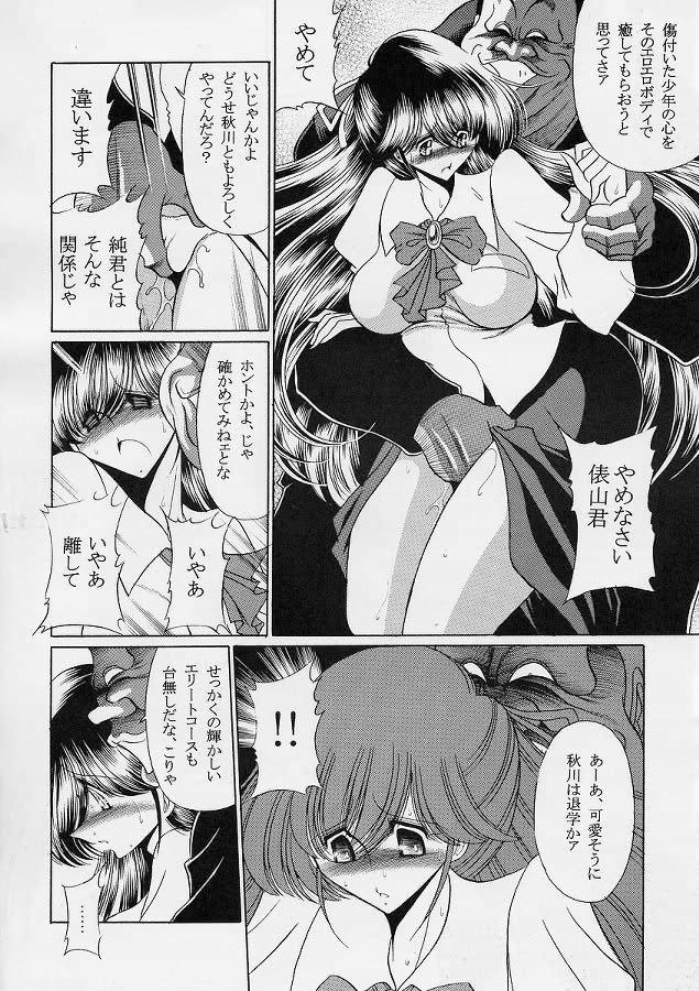 Sensei 14