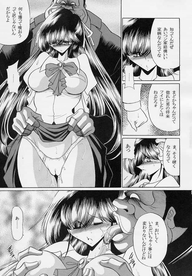 Sensei 15