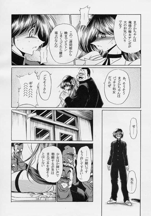 Sensei 36