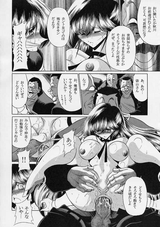 Sensei 48